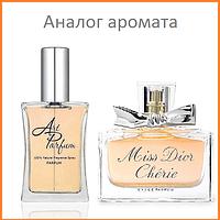 33. Духи 40 мл Miss Dior Cherie Dior