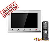 Комплект видеодомофона Arny AVD 710 MD + AVP 05