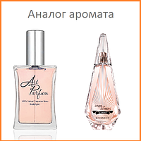 44. Духи 40 мл Ange ou Demon le Secret Givenchy