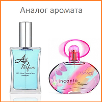 45. Духи 40 мл Incanto Shine Salvatore Ferragamo