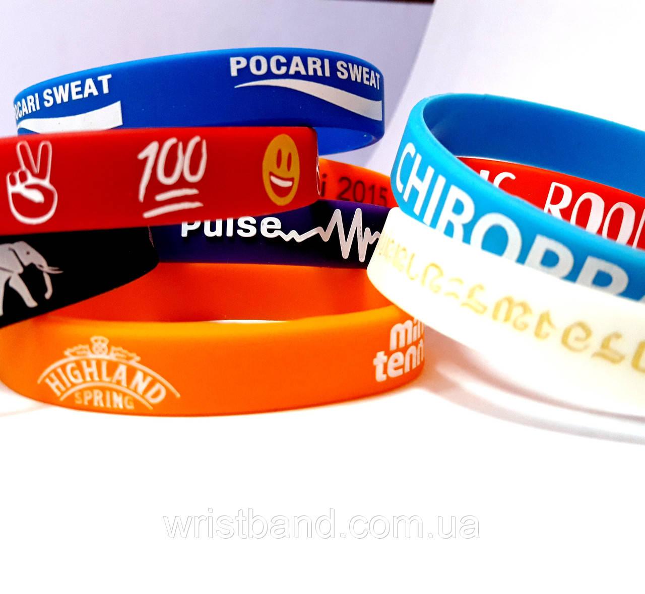 6d7e642f Силиконовые браслеты с логотипом - Wristband - удобные контрольные браслеты  в Харькове