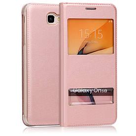 Чехол книжка для Samsung Galaxy J5 Prime G570 / On5 2016 боковой с окошком, золотисто-розовый