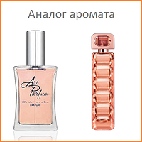 58. Духи 40 мл Boss Orange Women Hugo Boss