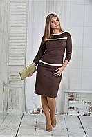 Женское приталенное платье платье 0405 цвет капучино размер 42-74