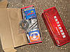 Набор сервисный шкворня (ремкомплект шкворня)  FAW CA3252