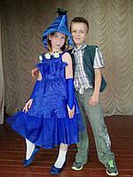 Элит карнавальный костюм колокольчик, первоцвет  прокат