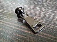 Бегунок №10 Италия для металлической молнии №37 темный никель