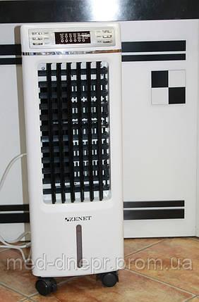 Комплекс климатический ZENET LFS-703C, фото 2
