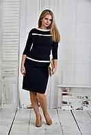 Женское приталенное платье платье 0405 цвет синий размер 42-74 / батал