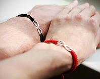 Парные браслеты со знаком Бесконечность - оберег для влюбленных (ручное плетение)