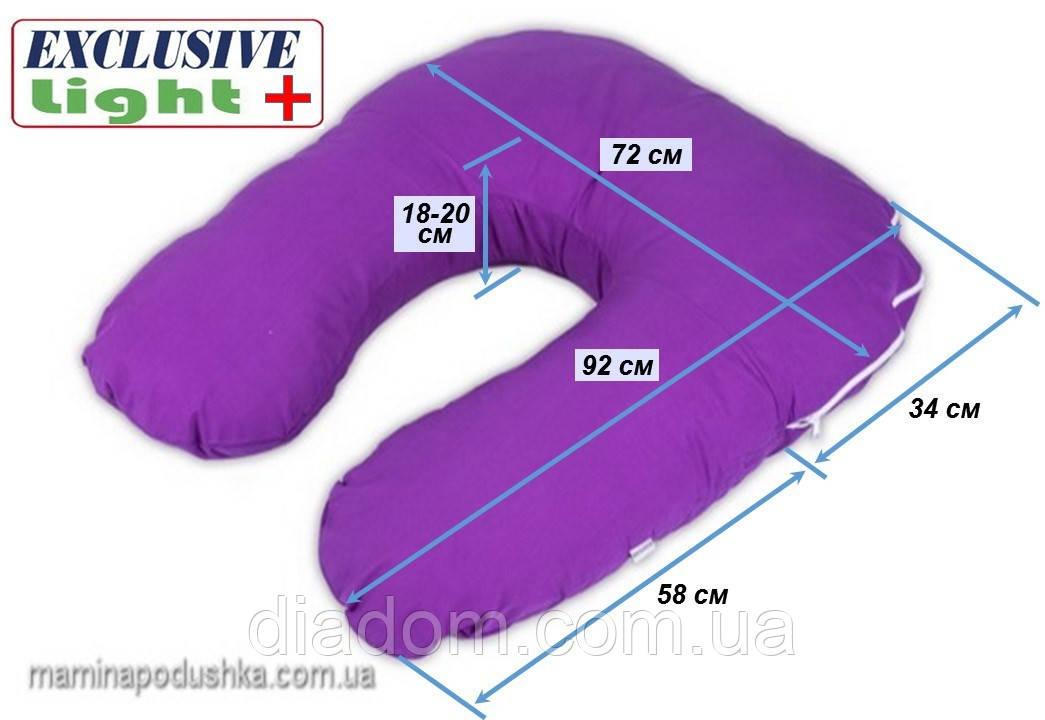 Подушка Для Беременных и Кормления Exclusive Light Plus, Наволочка (на выбор) в комплекте, фото 1
