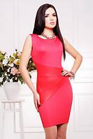 42,44,46,48,50 размер Платье Матье коралловое женское красивое розовое летнее футляр батал весеннее строгое