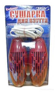 Электросушка для обуви ЕСВ - 12/220В