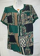 Женская блуза 50-60 размеры Пэчворк