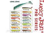 "Силикон Lucky John Pro Series LONG JOHN 4.2"" (6шт), фото 2"