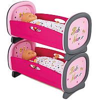 Двойная колыбель кроватка для куклы Baby Nurse Smoby 220314