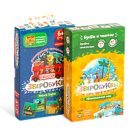 Комплект настольных игр Зверокомплект Банда умников (УМ30+УМ043)