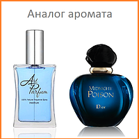 88. Духи 40 мл Midnight Poison Dior