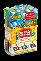 Набор настольных игр Играй-умножай Банда умников (УМ006+УМ035)