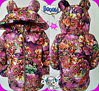 Детская куртка с ушками 3D