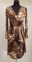 Платье женское  с тигровым принтом Elegance  Miss(Франция)