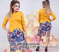 Жёлтое платье баска с цветочным принтом