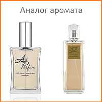 95. Духи 40 мл Hot Couture Givenchy