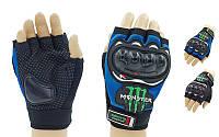 Вело-мото перчатки текстильные усил. протектор MONSTER Energy BC-4375 (открытые пальцы,р-р L-XL, черный, син