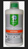 """Инсектицид Антигусень КС, 1 л """"UKRAVIT"""" купить оптом от производителя в Украине 7 км"""