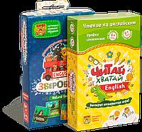 Комплект настольных игр Набор Читателя English Банда умников (УМ043+УМ075)