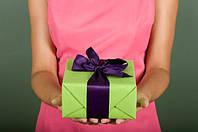 Что подарить себе любимой к празднику