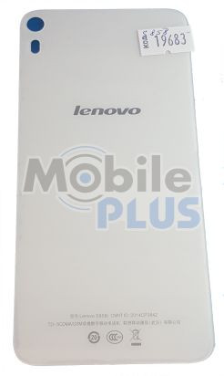 Батарейна кришка для Lenovo S858 (White)