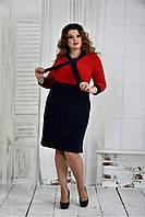 Женское стильное платье платье 0404 цвет красный размер 42-74 / батал