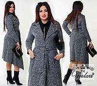 Пальто асимметричное без подкладки