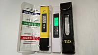 ТДС метр - кондуктометр с подсветкой + PH метр с автокалибровкой ( измеритель кислотности, щелочности воды)