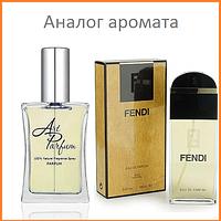 115. Духи 40 мл. Fendi (Фенди /Фенди) /Fendi