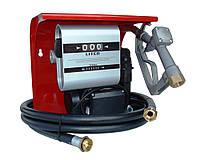 HI-TECH 80 - Мобильная топливозаправочная станция для топлива с расходомером, 80 л/мин, 220В