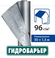 Гидробарьер Д96СИ 1.5х50 (JUTA) Чехия