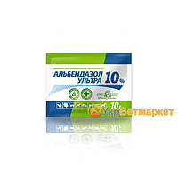Альбендазол 10% порошок, уп. 10 г