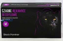 Перчатки нитриловые Black Panther, черные, 50пар/упак.