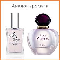 123. Духи 40 мл Pure Poison Dior