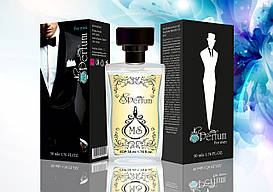 Davidoff Cool Water Game мужские духи качественный парфюм 50 мл