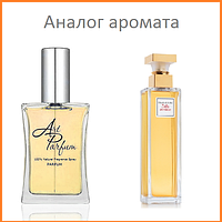 125. Духи 40 мл 5th Avenue Elizabeth Arden