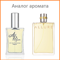 129. Духи 40 мл. Allure (Аллюр /Коко Шанель) /Coco Chanel