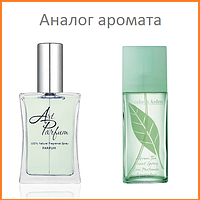 130. Духи 40 мл Green Tea Elizabeth Arden