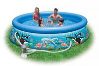 Бассейн надувной Intex 28136 (54906) бассейн+насос-фильтр 366*76см  ***