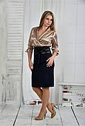 Женское платье платье 0402 цвет синий размер 42-74, фото 2
