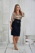 Женское платье платье 0402 цвет синий размер 42-74, фото 3