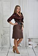 Женское платье платье 0402 цвет капучино размер 42-74, фото 2