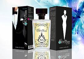 Jean Paul Gaultier Le Male мужские духи качественный парфюм 50 мл